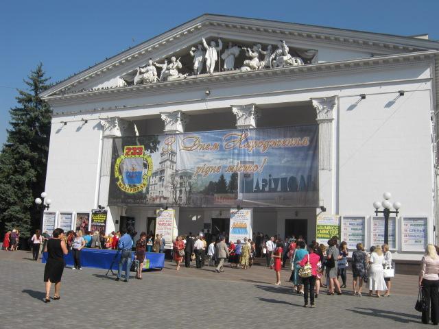 В Мариуполе главный общегородской конкурс установил рекорд непосещаемости (ФОТО), фото-1