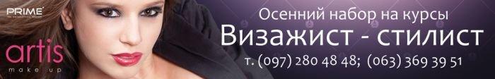 5000x800_баннер_люверсы_3шт