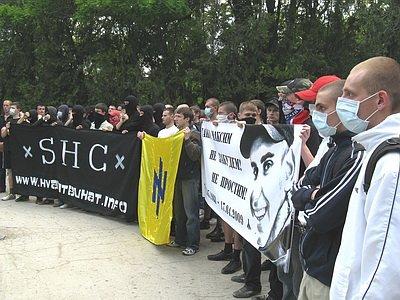 Националисты в Мариуполе. Что им здесь нужно?, фото-1
