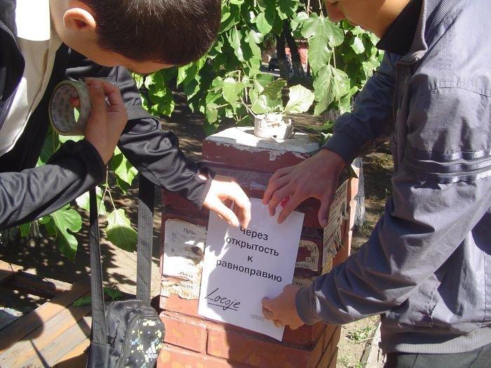 Мариупольские школьники узнали, что такое гендер и познакомились с методикой креативного мышления «Loesje»(ФОТО), фото-3