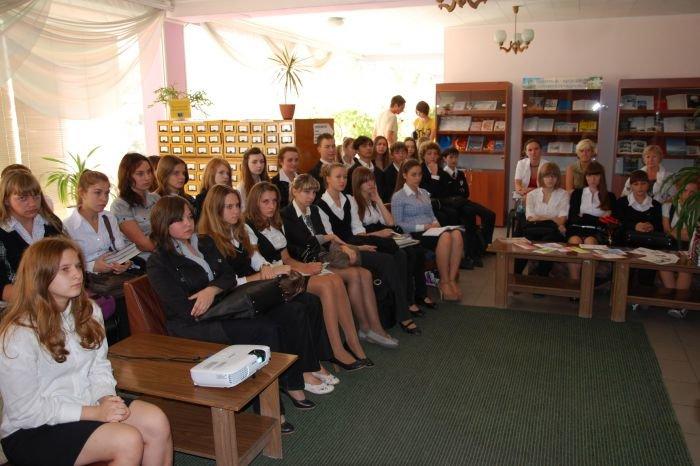 Учні маріупольського лицею на уроці бібліографії