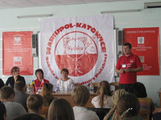 Мариупольцы получили возможность бесплатно учить польский язык (ФОТО), фото-1