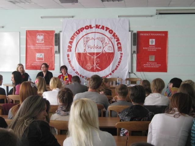 Мариупольцы получили возможность бесплатно учить польский язык (ФОТО), фото-2