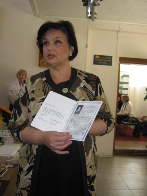 В Мариуполе издали библиографический справочник главного защитника прав  репрессированных граждан (ФОТО), фото-1