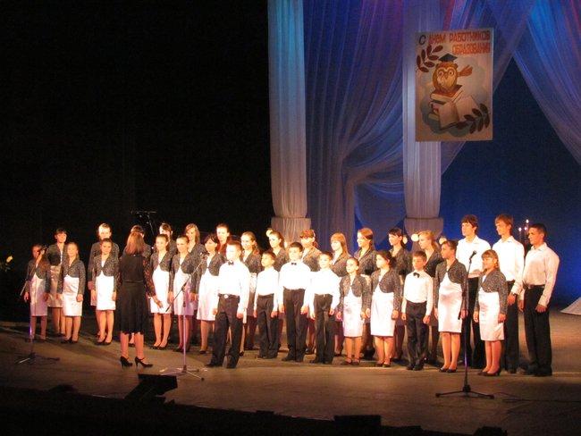 Мариуполь одарил своих учителей (ФОТО), фото-8
