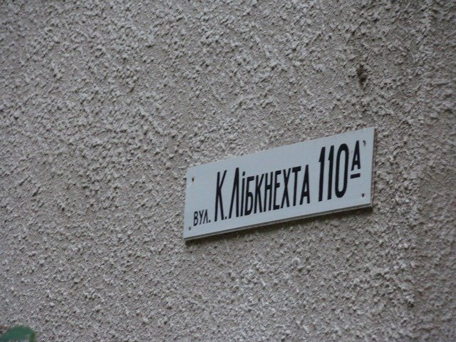 В Мариуполе «не последний человек в этом городе» обустроил  камин в квартире многоэтажки   и оставил без газа соседей (ФОТО), фото-2