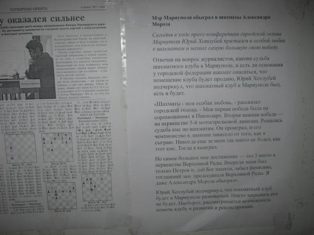 Мариупольский шахматный клуб будет смотреть на город «новыми глазами» - в здании меняют окна (ФОТО), фото-8