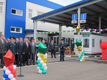 В Новоазовске открыт новый таможенный терминал (ФОТО), фото-2
