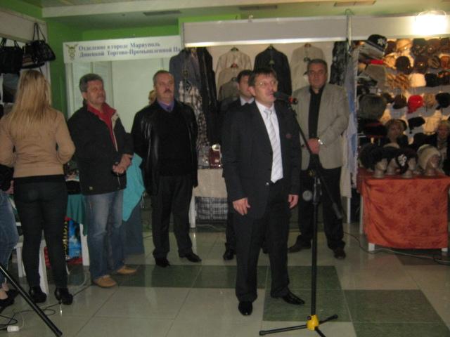 Мариупольский чиновник купил на ярмарке колокольчик для любимой тещи (ФОТО), фото-3