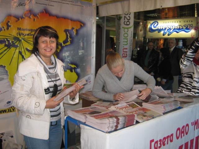 Мариупольский чиновник купил на ярмарке колокольчик для любимой тещи (ФОТО), фото-5