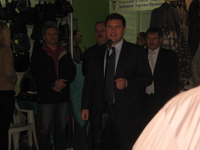 Мариупольский чиновник купил на ярмарке колокольчик для любимой тещи (ФОТО), фото-4