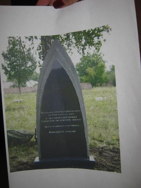 В Мариуполе ПГТУ выступает против установки памятника евреям, пострадавшим от фашизма (ФОТО), фото-2