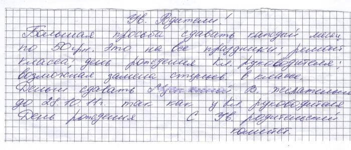 2011-10-21 13-15-45_0001 Копирование