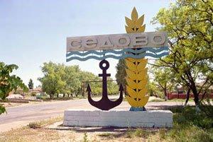 Жителей поселка Седово хотят лишить  единственного места отдыха, фото-1