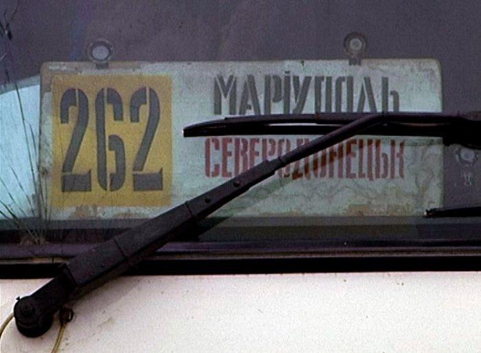«Таврия» сбила на остановке 10 пассажиров автобуса «Мариуполь - Северодонецк» (ФОТО), фото-11