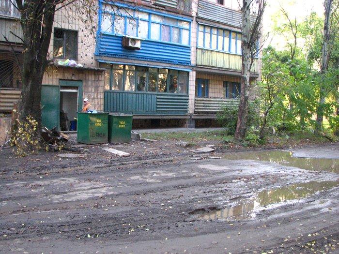 Мариупольцы выступили против строительства очередного магазина (ФОТО), фото-2