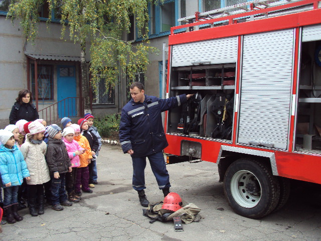 Мариупольских малышей научили правилам пожарной безопасности (ФОТО), фото-1