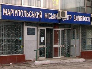 В Мариуполе безработный мужчина провернул аферу с центром занятости, фото-1