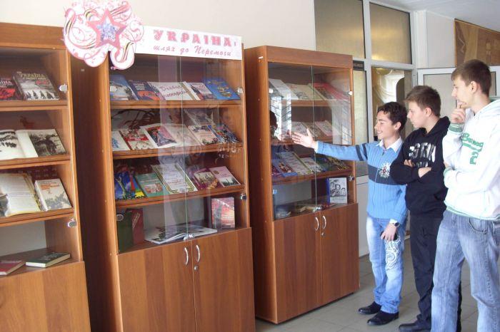 Мариупольские библиотеки нацелились на воспитание патриотизма (ФОТО), фото-4