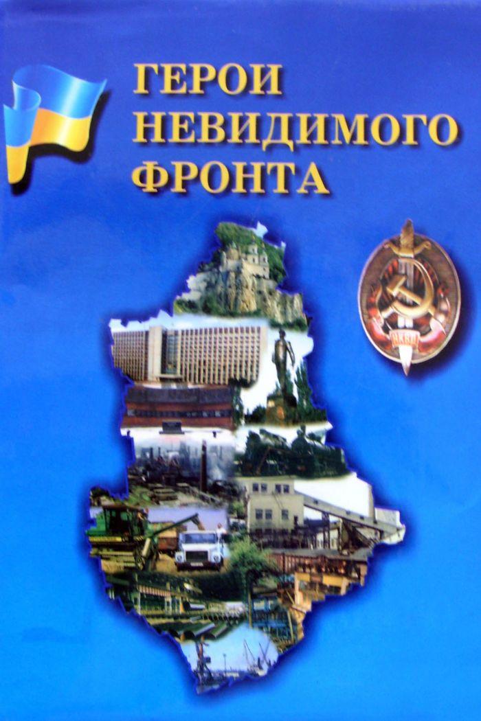 Мариупольские библиотеки нацелились на воспитание патриотизма (ФОТО), фото-3