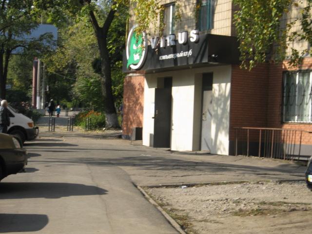 Мариупольская милиция в компьютерном клубе провела загадочное задержание (ФОТО), фото-1