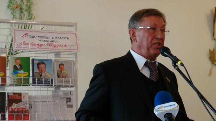 Нездоля Александр Иванович, генерал-майор госбезопасности