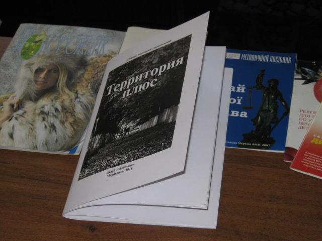 В Мариуполе выпустили сборник стихов  людей, живущих с ВИЧ, в знак протеста против отсутствия лекарственных средств (ФОТО), фото-2