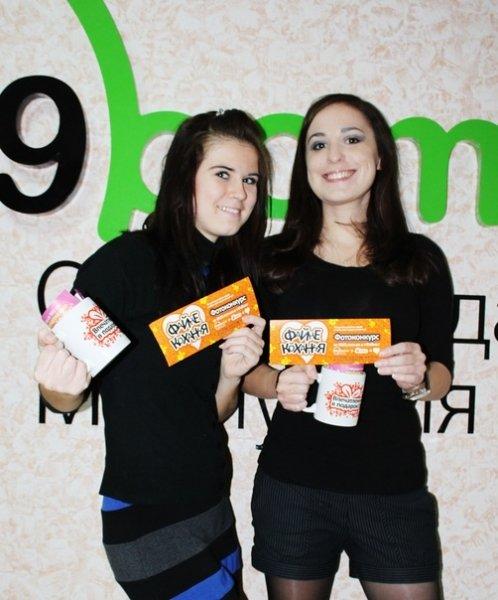 Итоги конкурса «Позитивная фотография» (ФОТО), фото-1