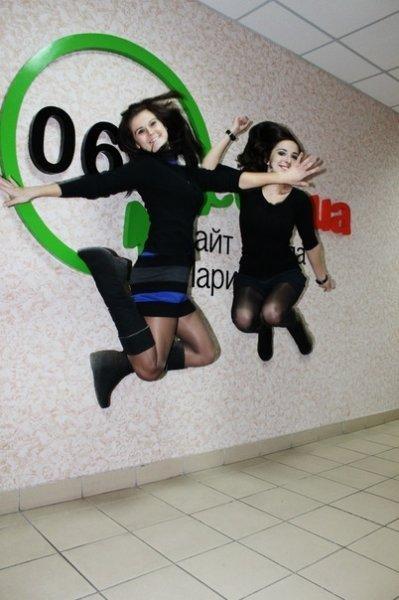 Итоги конкурса «Позитивная фотография» (ФОТО), фото-3