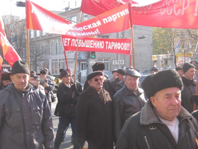 В Мариуполе коммунисты призвали граждан к возвращению в СССР  (ФОТО) , фото-9