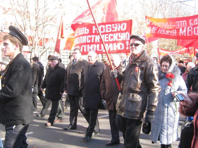 В Мариуполе коммунисты призвали граждан к возвращению в СССР  (ФОТО) , фото-8