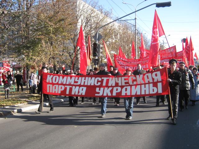 В Мариуполе коммунисты призвали граждан к возвращению в СССР  (ФОТО) , фото-1
