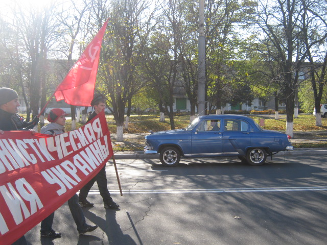 В Мариуполе коммунисты призвали граждан к возвращению в СССР  (ФОТО) , фото-3