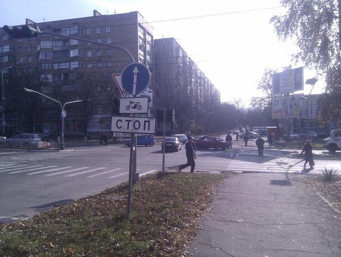 ДТП на центральном проспекте Мариуполя. «Соната» не сыгралась с «семеркой» (Фотофакт), фото-2