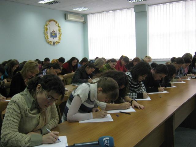Мариупольцы написали диктант по украинскому языку (ФОТО), фото-7