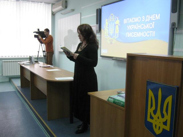 Мариупольцы написали диктант по украинскому языку (ФОТО), фото-1
