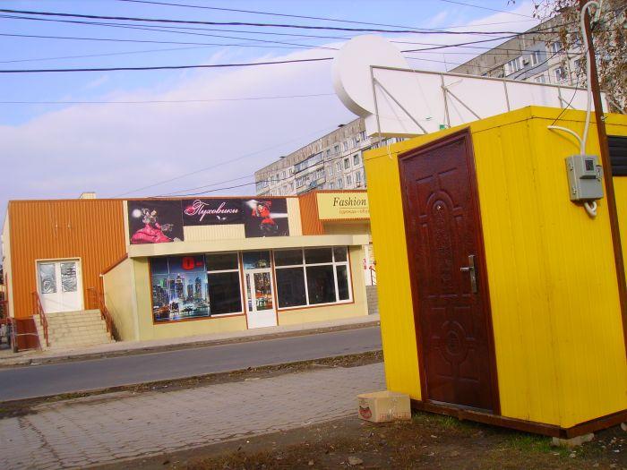 В Мариуполе специальная группа изымает игровые автоматы (ФОТО), фото-1