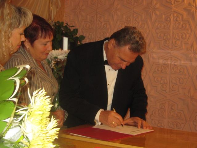 В Мариуполе в день 11.11.11 сыграли золотую свадьбу, фото-6