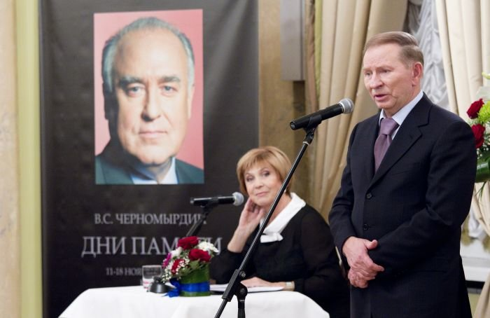 Мариупольцы почтили память Виктора Черномырдина (ФОТО), фото-1