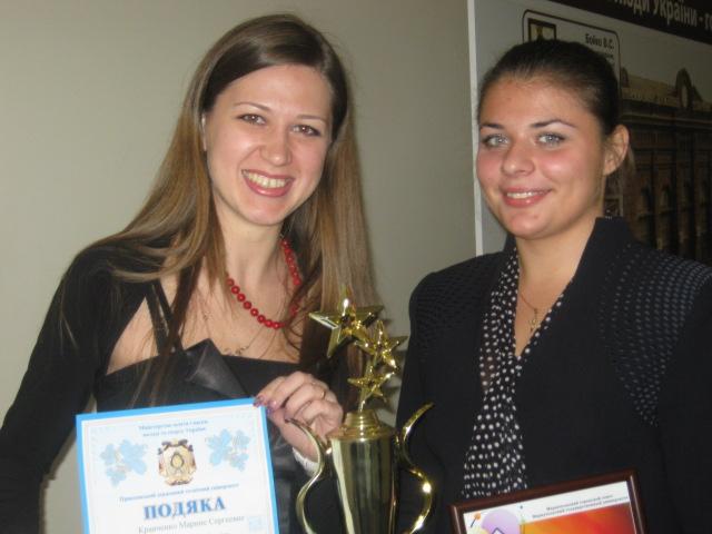 В Мариуполе торжественно отпраздновали Международный день студента (Фото), фото-7