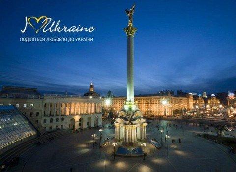 Мариупольцы, поделитесь своей любовью к городу и Украине!, фото-1