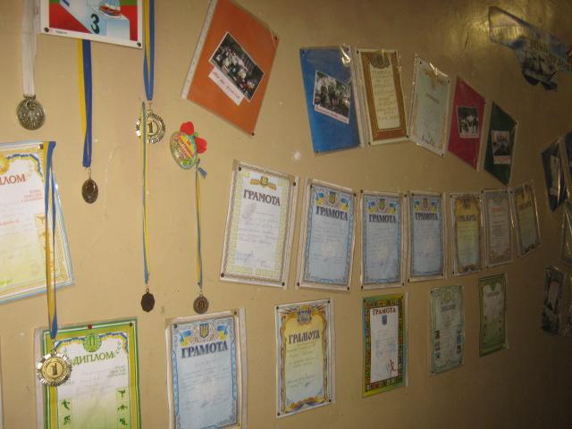 В Мариуполе школа-интернат №1 держала экзамен перед руководством области (ФОТО), фото-3
