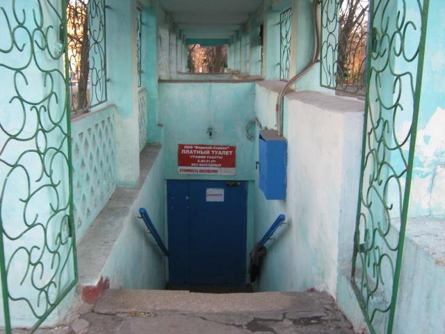 Центральный туалет Мариуполя разрастется вширь и ввысь? (ФОТО), фото-5