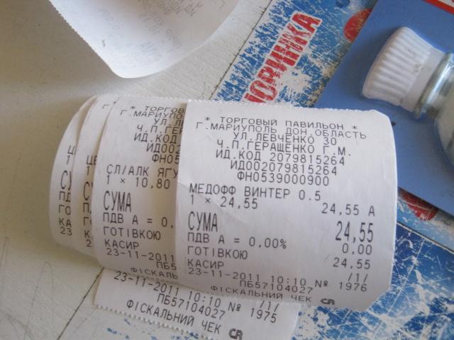 В Мариуполе проверили закусочные, которые спаивают работников комбината им. Ильича (ФОТО), фото-15