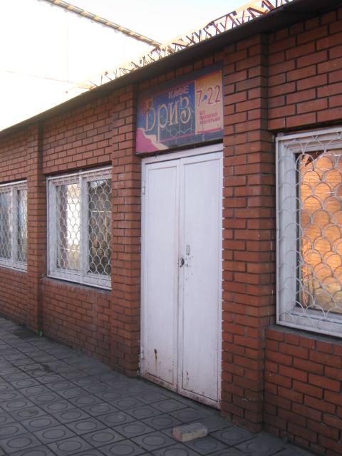 В Мариуполе проверили закусочные, которые спаивают работников комбината им. Ильича (ФОТО), фото-16