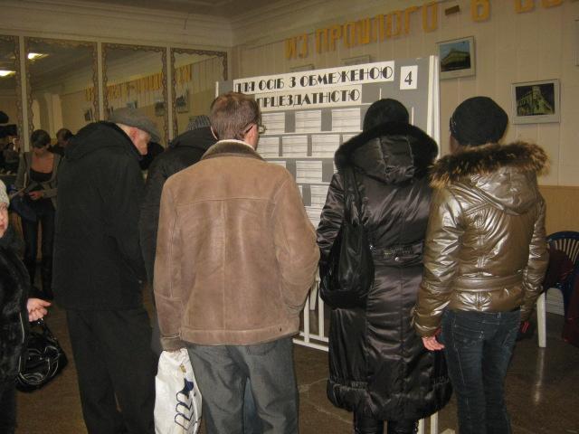 В Мариуполе  сегодня искали работу инвалидам  по 79 специальностям(ФОТО), фото-5