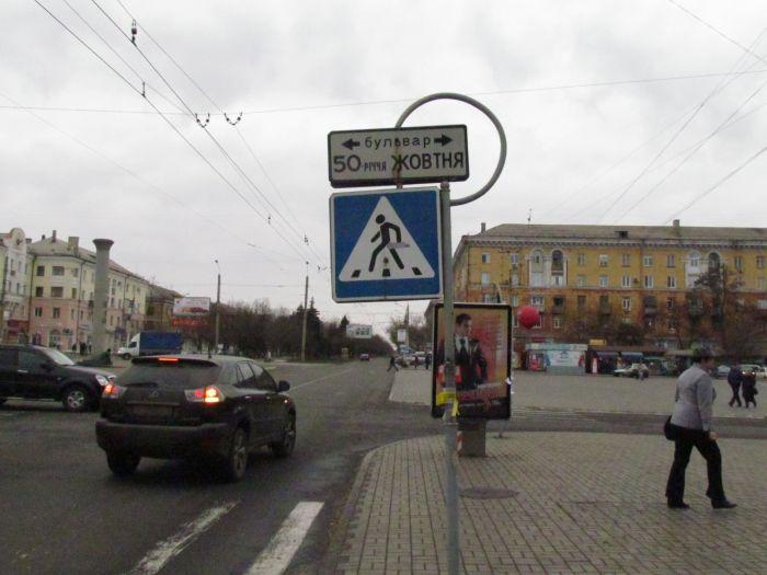 В Мариуполе  на пешеходном переходе  женщина попала под колеса маршрутки (ФОТО), фото-4