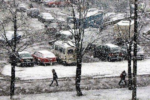 В Мариуполе  ожидают снег и шторм , фото-1