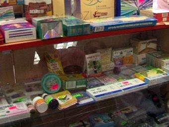 В Мариуполе продавали таблетки для похудения с наркотическим эффектом, фото-1