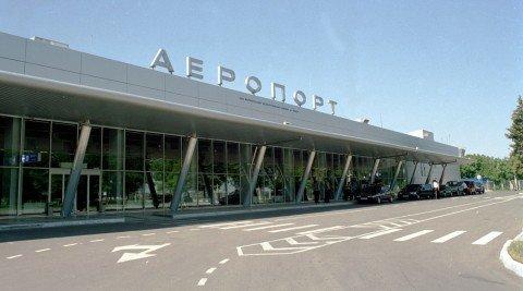 Мариупольский аэропорт официально «ушел» в «Азовобщемаш», фото-1
